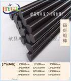 優質碳素纖維棒 ,碳素棒
