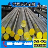 65Mn碳结圆钢棒 65锰弹簧钢