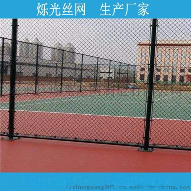PE包塑勾花网围网@篮球场围网安装@篮球场围网规格