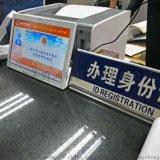 USB窗口服务评价器 液晶电子评价仪