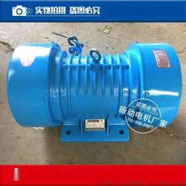 標準VB-50326-W三相異步振動電機