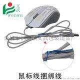 10厘米pvc料铁丝扎线 扁圆 电器线扎带