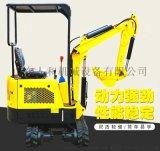 双缸RH15型农用挖掘机 履带式小型挖掘机专业生产