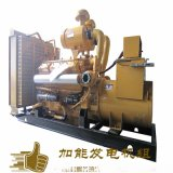 500kw發電機廠家 500kw發電機製造商