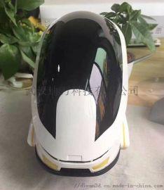 武汉大学生毕业手板模型制作喷漆上色3D打印加工服务建模设计