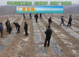 找盖草布厂家 上中国制造网