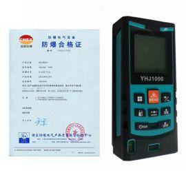 石油化工防爆激光测距仪YHJ1000