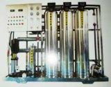单级反渗透系统,单级RO系统