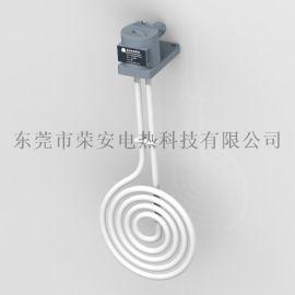 定制工业发热管 电镀槽 蚊香直立型电热管
