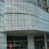 镂空铝单板外墙 镂空铝单板产品图片【厂家定制】