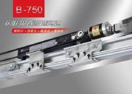 医用传动设备(B-750/750L)