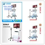高清JH-5003数码电子阴道镜厂家 妇科检查特价批发