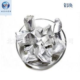 Al 99.99%纯铝块 合金添加铝块铝棒铝加工材