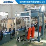 熱收縮膜包機 全自動 直線試高速PE膜包裝機 套膜收縮包裝機 廠家