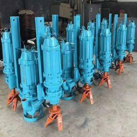 歌迪NSQ ZJQ抽砂泵 清淤泵 吸砂泵 耐磨 寿命长