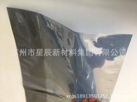 电子厂线路板电子元件 PC板防静电袋 半透明自封骨袋