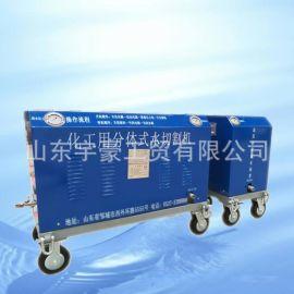 供应化工油罐水切割机 厂家直销石油管道水切割机