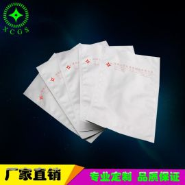 厂家定制防静电铝箔平口袋 托盘防静电真空包装袋 MBB铝箔复合袋