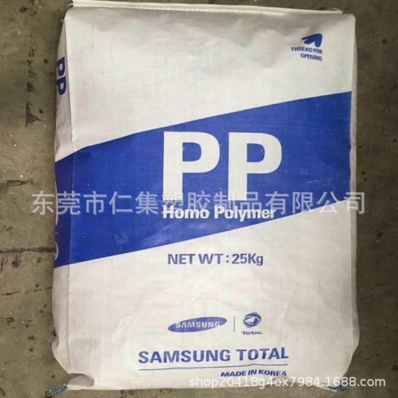 高剛性PP-韓國PP-BJ350-高抗衝 PP嵌段共聚聚丙烯-塑膠原料