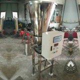 立式乾粉顆粒加料機全自動雙螺桿加料機