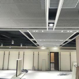 邊框焊接鋁板網 鋁板格柵板 鋁板拉伸網