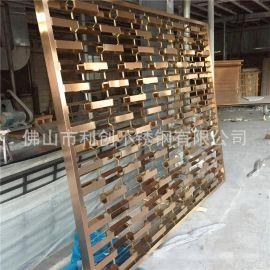 江蘇不鏽鋼屏風加工定制不鏽鋼屏風酒店會所簡約屏風