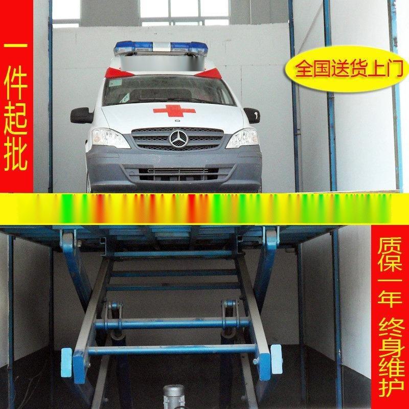 北京德望舉鼎專業供應升降機 固定剪叉式升降平臺 液壓式升降貨梯