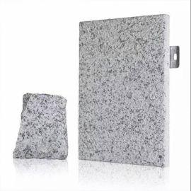 廠家訂購石紋鋁單板按規格定做鋁單板建築裝飾