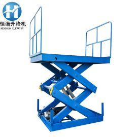**固定式升降台 液压固定升降机 固定式液压升降机装卸用升降机