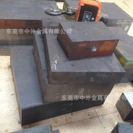 STAVAX SUPREME高抛光塑料模具钢