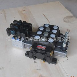 DCV100-3ODQ电气控垃圾车液压多路阀