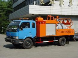 路面养护车(CZL5093TYH)