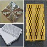 厂家直销冲孔铝单板 规格任意定做铝单板批量订购