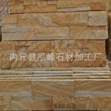 厂家直销 黄砂岩文化石 天然砂岩文化石600*150 砂岩文化石贴面
