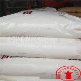 供应 耐热稳定性/HDPE/美国陶氏/DGDK-3364 挤出级 线材  料