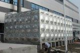 不鏽鋼低位消防水箱生產 不鏽鋼焊接水箱