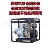 薩登SADEN 6寸柴油自吸清水泵 DS150DPE
