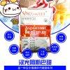 食品级阿斯巴甜现货低价直销济宁曲阜阿斯巴甜销售价格
