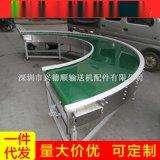 專業供應 轉彎皮帶輸送機 小型流水線移動式皮帶運輸機 可定製