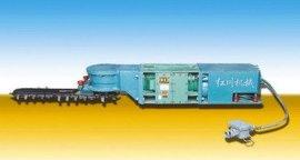 水冷型链式割(截)煤机(MJ22/30型)