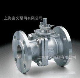 上海双高不锈钢球阀 Q41F 6P蒸汽法兰球阀  耐腐球阀 DN100