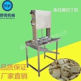 魚豆腐 千頁豆腐切塊機尺寸規格可定制廠家現貨包郵價