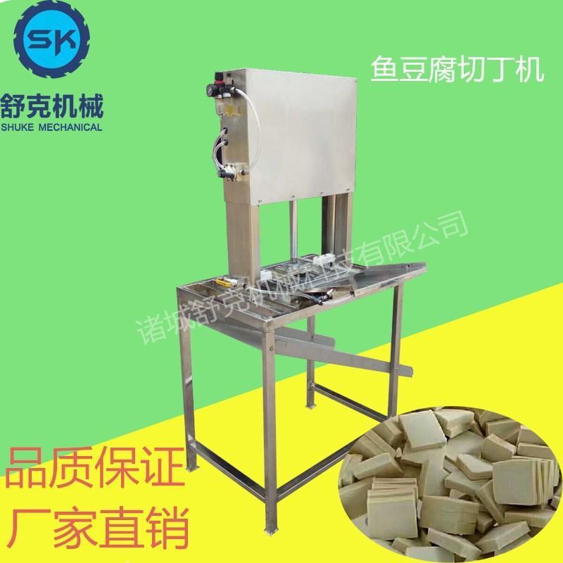 鱼豆腐 千页豆腐切块机尺寸规格可定制厂家现货包邮价