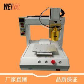 广东深圳pur热熔胶机 全自动化精密点胶机 三轴手机壳点胶机直销