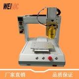 廣東深圳pur熱熔膠機 全自動化精密點膠機 三軸手機殼點膠機直銷