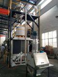 批發全自動輸送系統自動計量設備 定製真空上料機粉體輸送設備