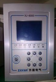 电压互感器双PT保护装置