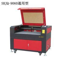 金强9060激光雕刻切割机(经济型)