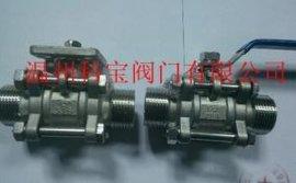 三片式外螺纹高平台高温球阀1/2-4寸