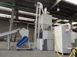 铝塑管回收设备专业供应商河南巨峰